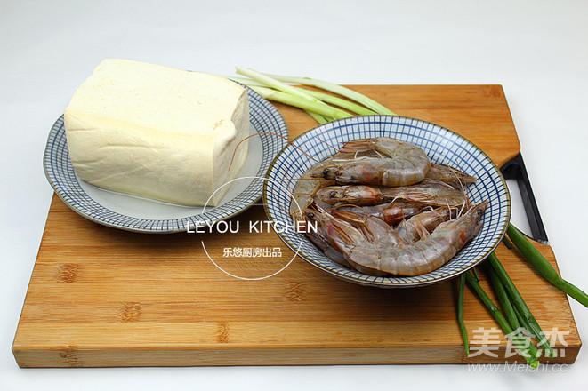 虾仁烩豆腐的做法大全