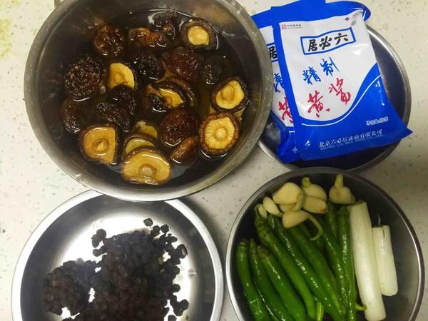 豆豉香菇辣酱的做法大全