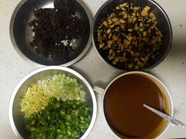 豆豉香菇辣酱的做法图解