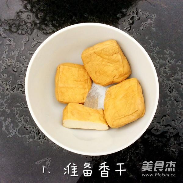 绍兴臭豆腐的做法大全
