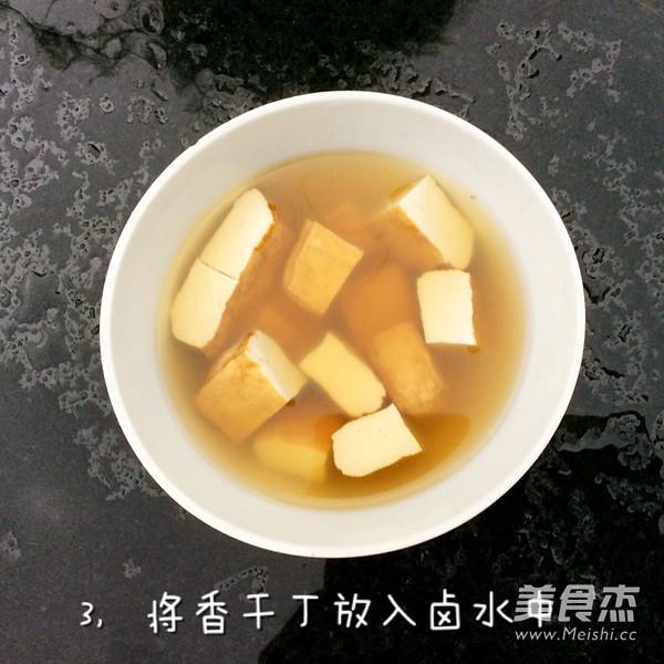 绍兴臭豆腐的家常做法