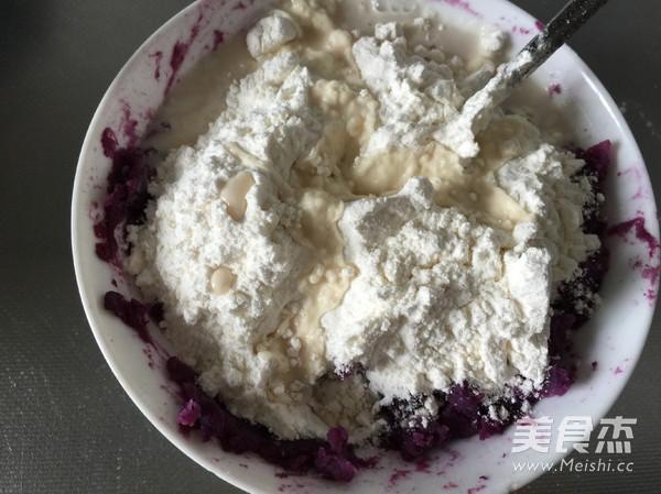 河北紫薯发糕的简单做法