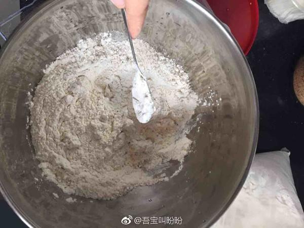 全麦粉绿豆包的做法图解