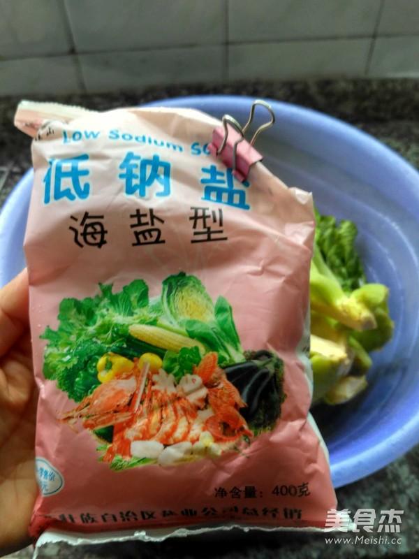 水咸菜的做法图解