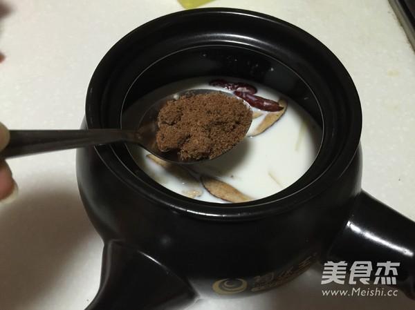 暖身奶茶怎么吃