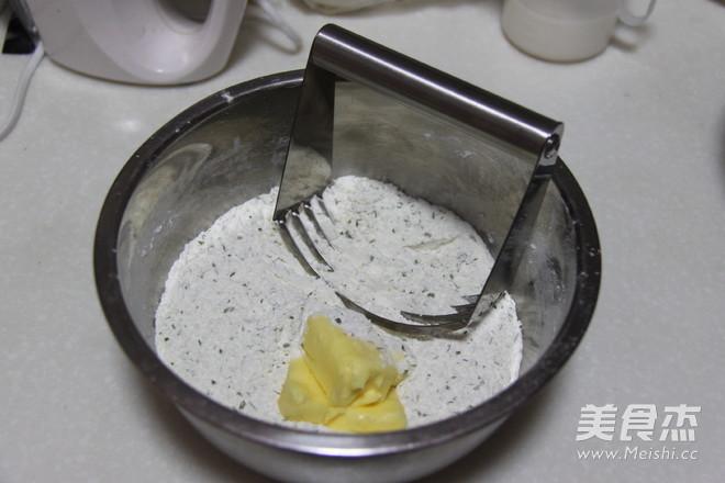 香葱苏打饼干的简单做法