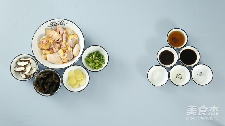 香菇蒸鸡的做法大全