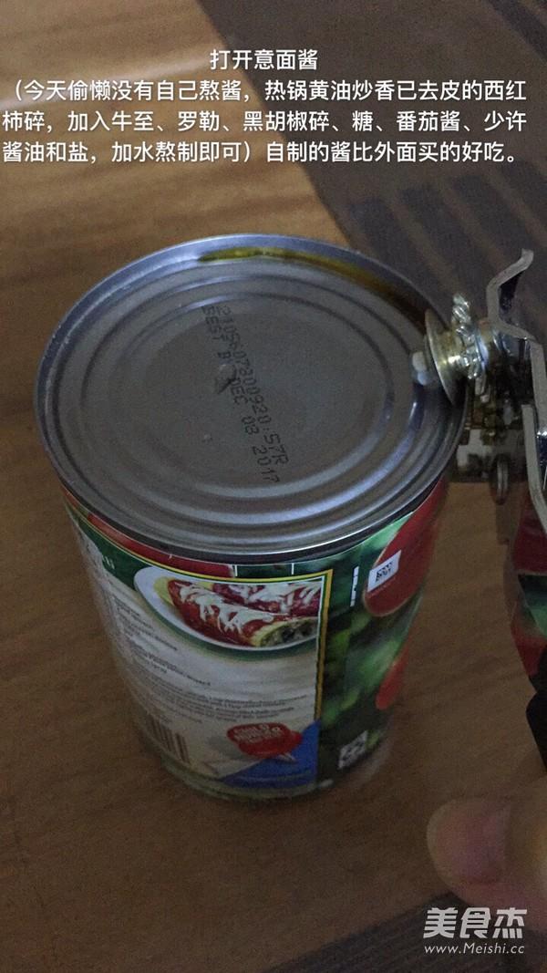 家庭版汤汁浓郁的意大利面的做法图解