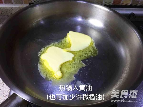 家庭版汤汁浓郁的意大利面的家常做法