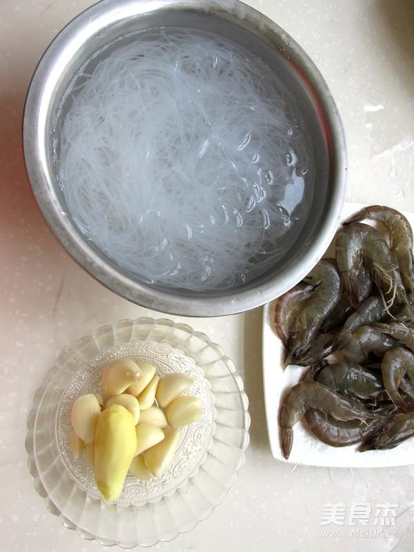 香蒸海虾的做法大全