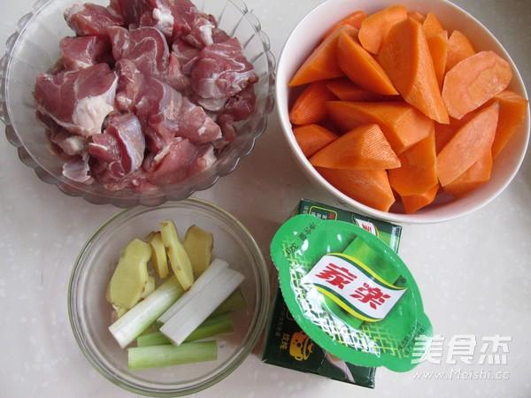 家乐--羊腿肉焖胡萝卜的做法大全