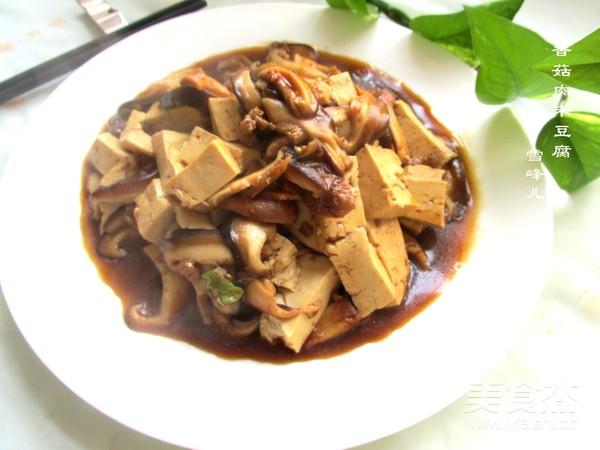 香菇肉末豆腐怎么炖