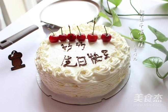 榴莲千层蛋糕的制作方法