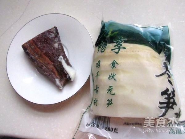腊肉竹笋煲的做法大全