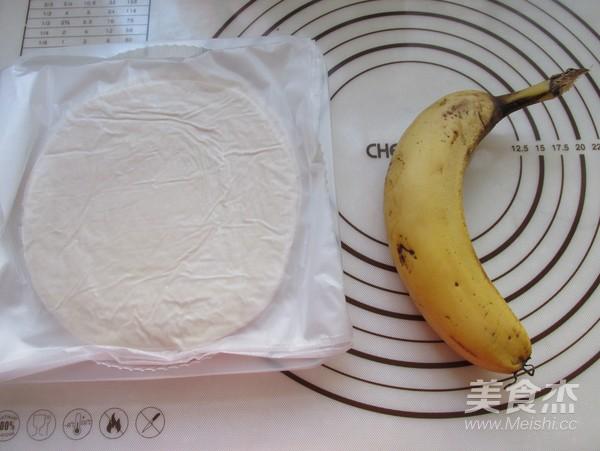 香蕉派的做法大全