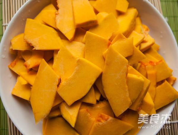 黄金南瓜饼的做法大全