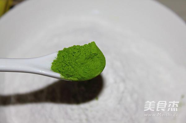 抹茶红豆糍粑的做法图解