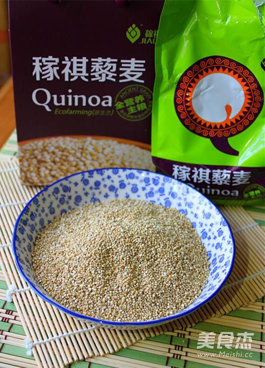 海味藜麦焖饭的做法大全