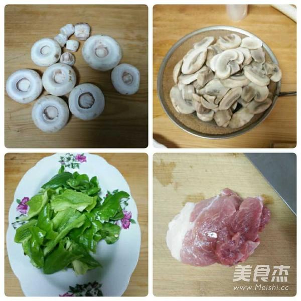 青椒口蘑肉片的做法图解