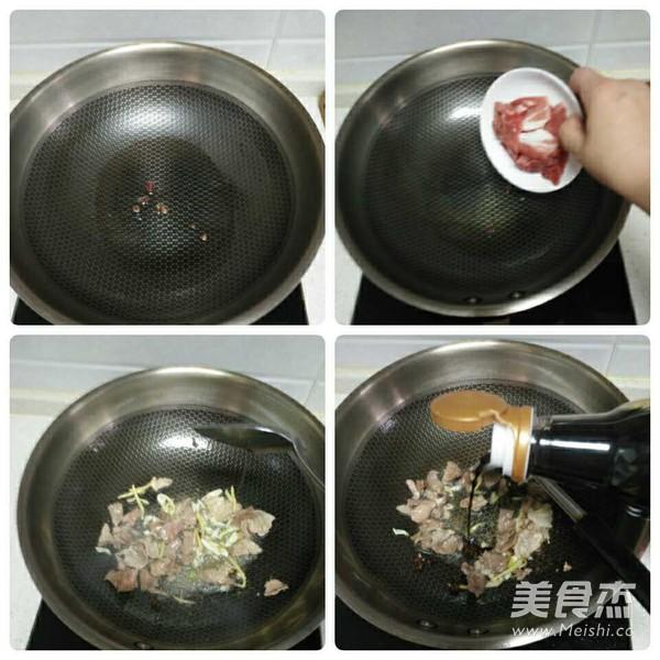 青椒口蘑肉片的家常做法