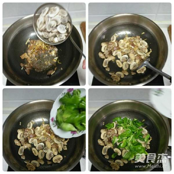 青椒口蘑肉片的简单做法