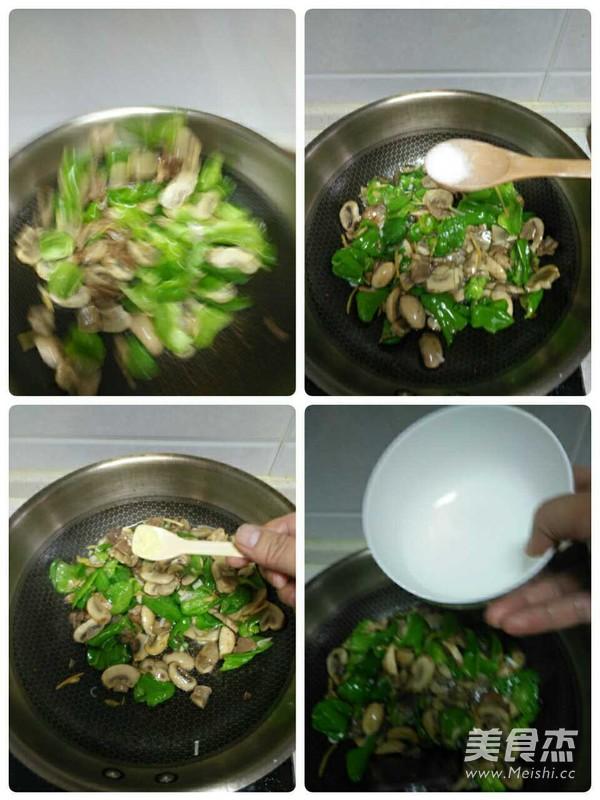 青椒口蘑肉片怎么吃
