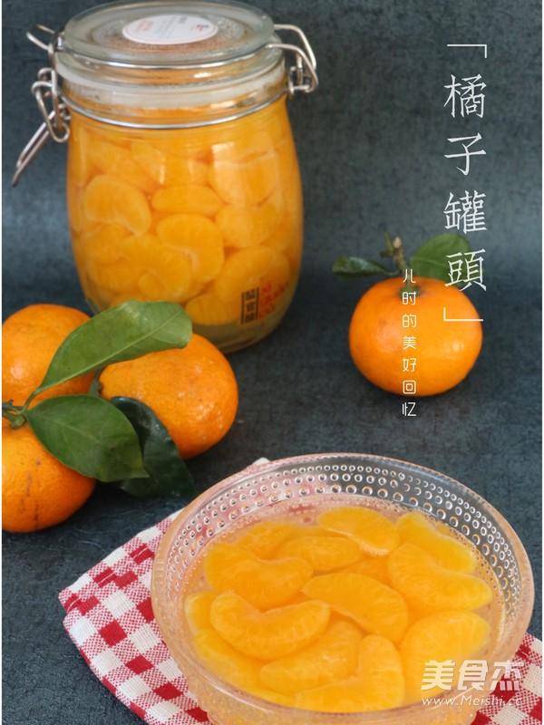 自制橘子罐头怎么做