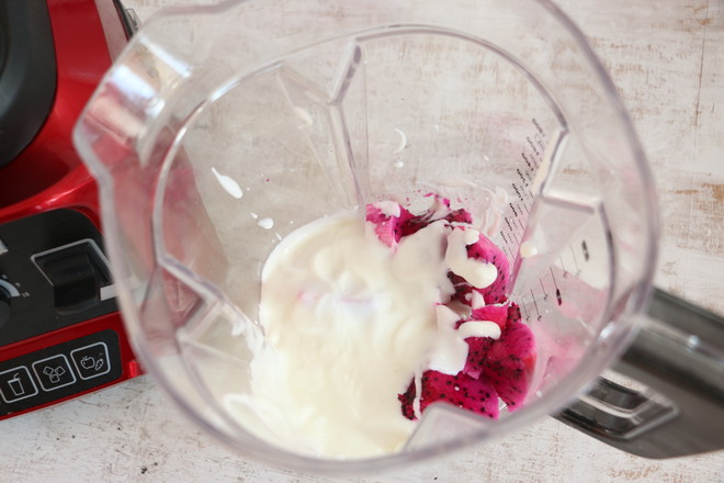 火龙果奶昔坚果杯的家常做法