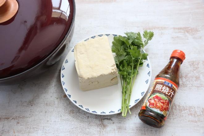 照烧豆腐的做法大全