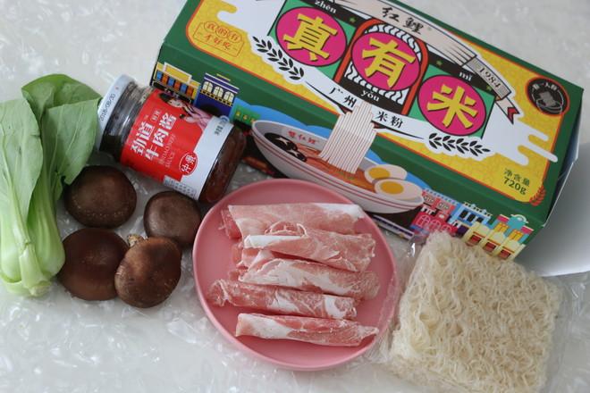 香菇牛肉酱米粉的做法大全