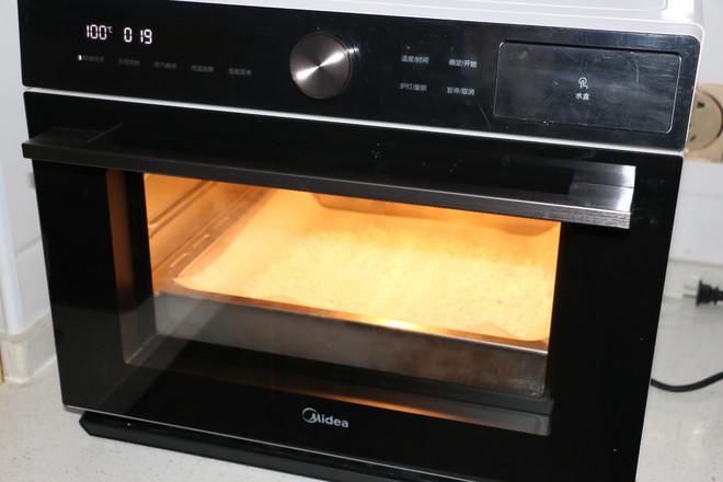 香菇糯米烧麦的家常做法