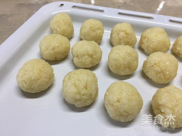 椰香老婆饼怎样煮