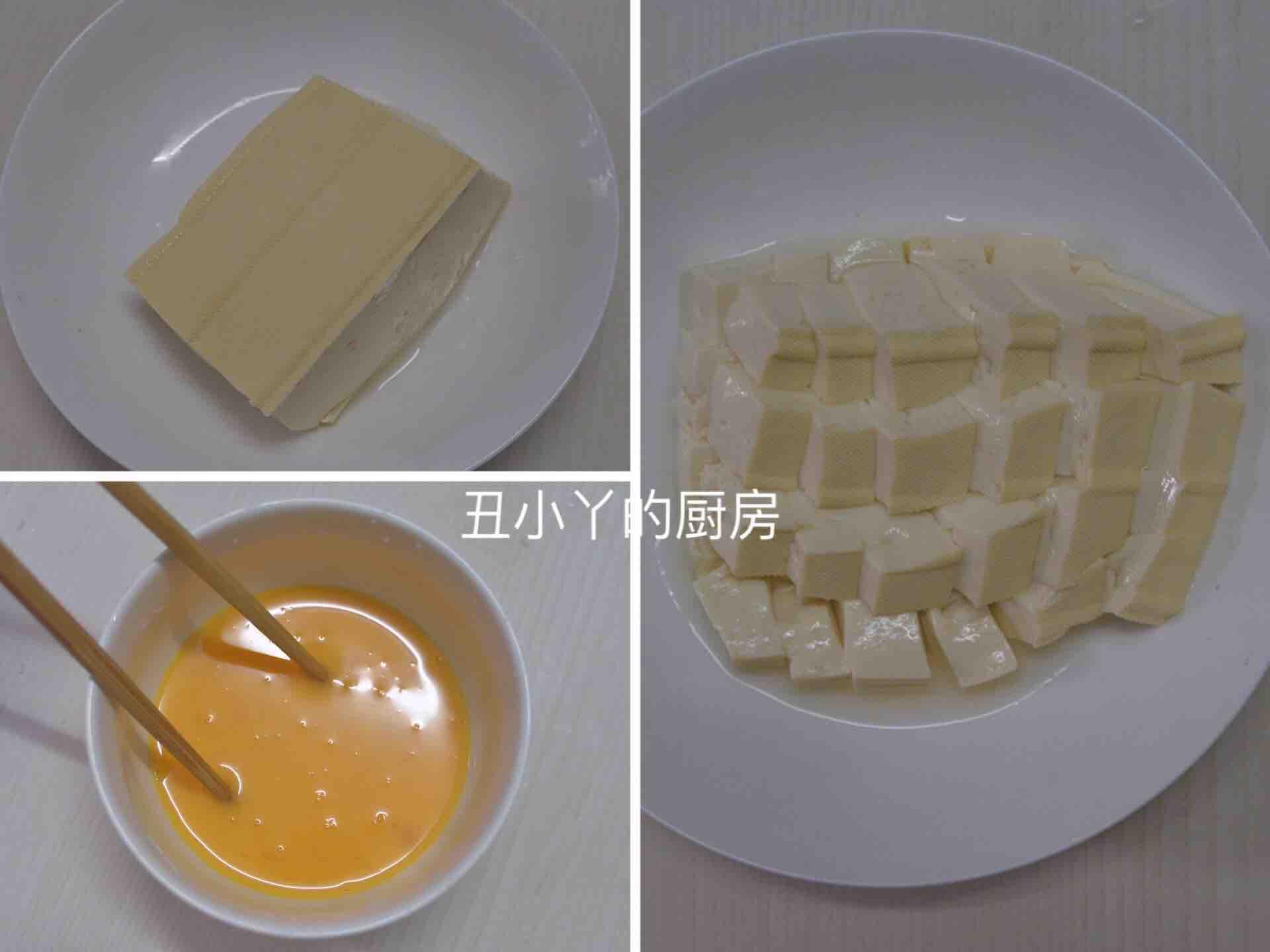 酸爽开胃 番茄豆腐鸡蛋羹的做法大全