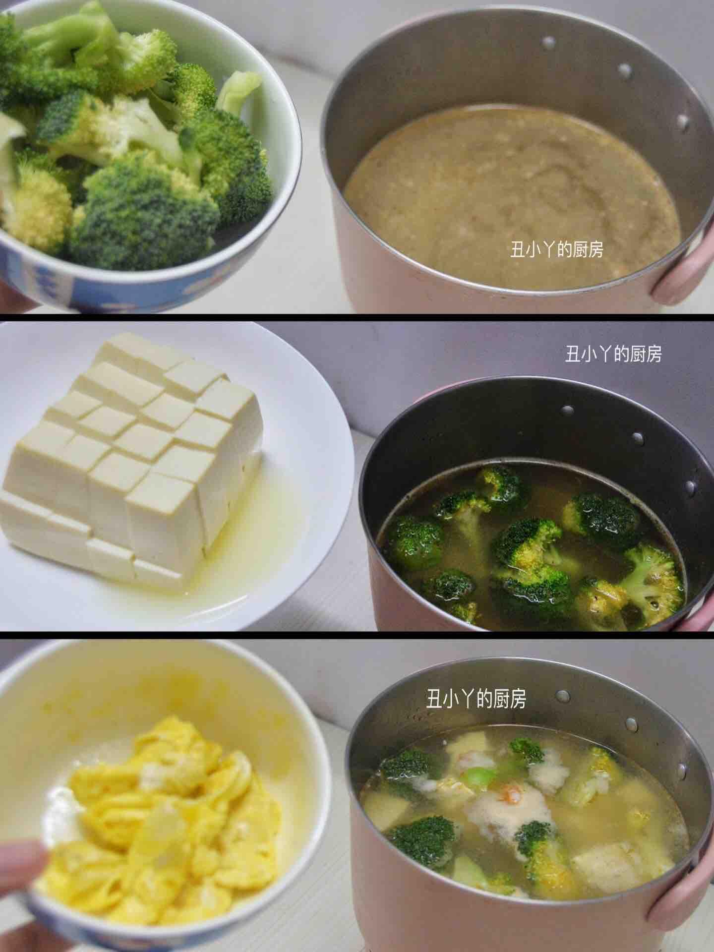 西兰花虾仁鸡蛋豆腐汤的家常做法
