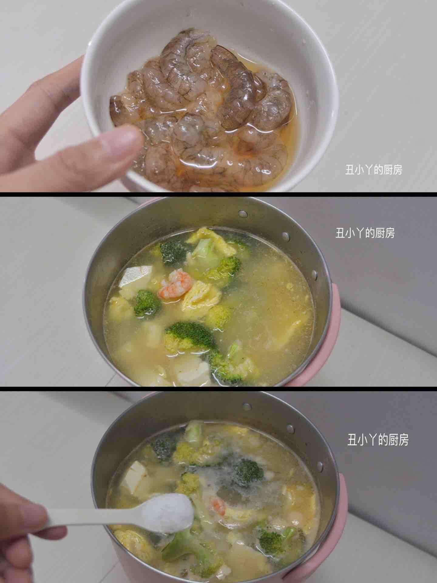 西兰花虾仁鸡蛋豆腐汤的简单做法