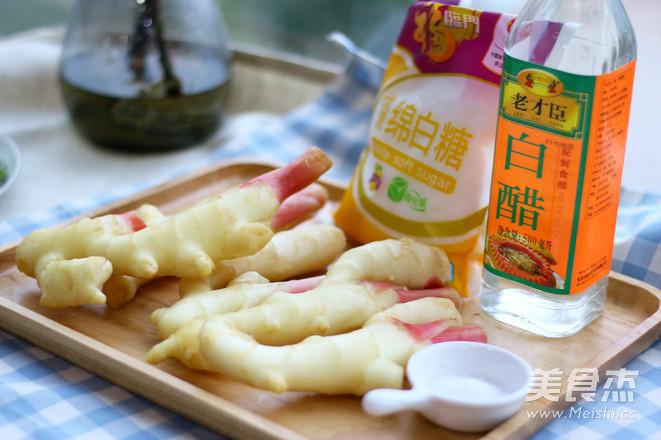 日式泡姜的做法大全