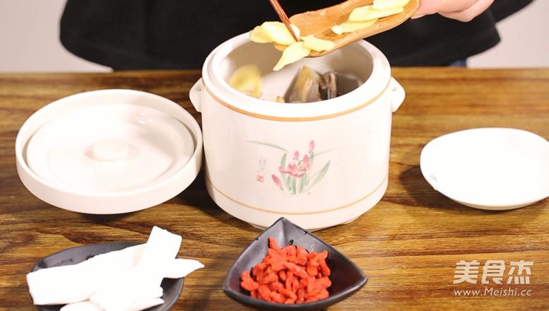 健脾胃水鱼汤的家常做法