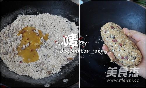 燕麦红枣果仁饼干的做法图解