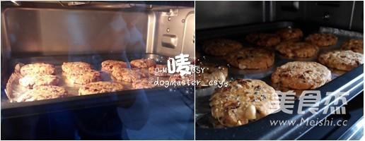 燕麦红枣果仁饼干的简单做法