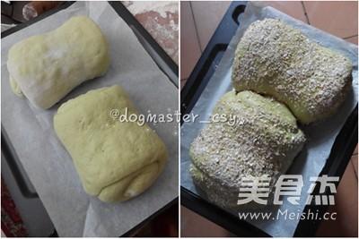 抹茶红豆面包的简单做法