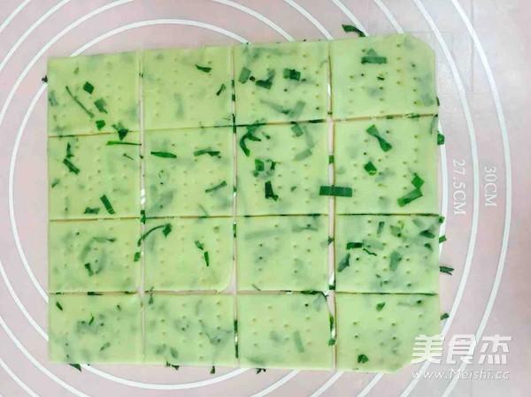 无糖葱香苏打饼干的简单做法