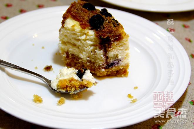 酥梨藍莓乳酪蛋糕成品圖