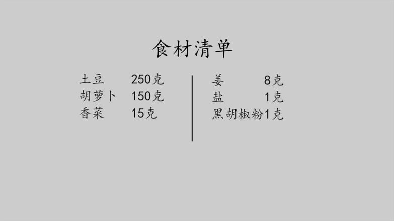 庄青山:蛮有气质的一块饼,只因长了一张大众脸成品图