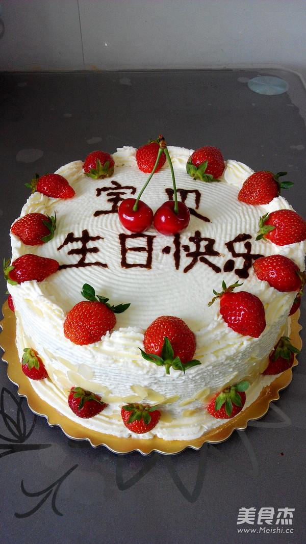 水果生日蛋糕怎么做