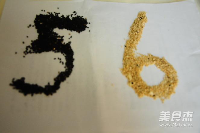五仁月饼的简单做法