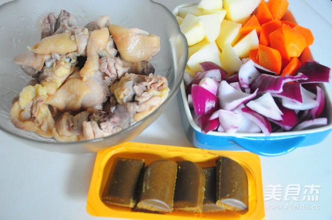 咖喱三黄鸡的简单做法