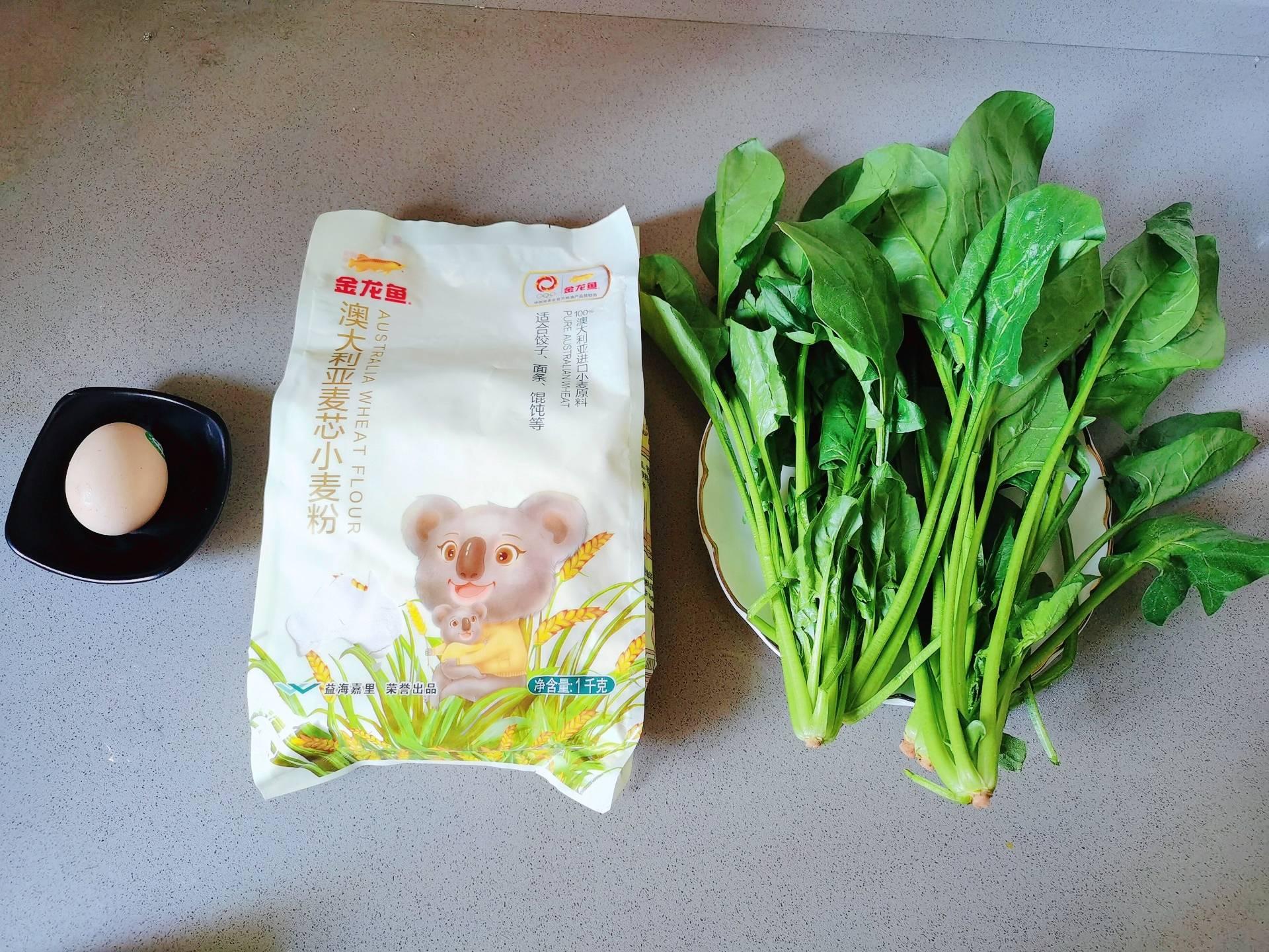 自制零添加的鸡蛋菠菜面条,超详细教程的做法大全