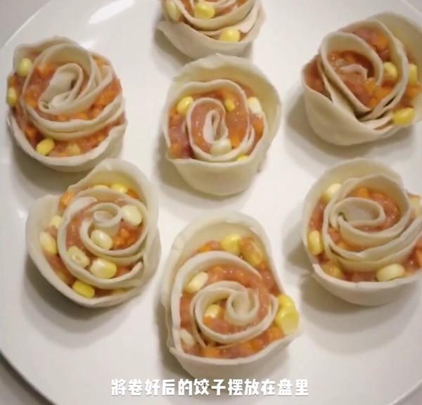 情人节玫瑰花饺子怎么吃