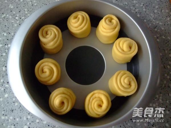 南瓜葡萄干花环包(中种)怎么煮