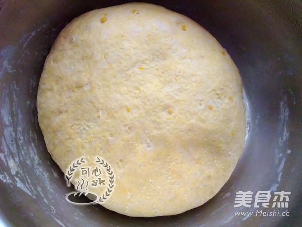 带有秋天特征的南瓜麦穗面包的做法大全